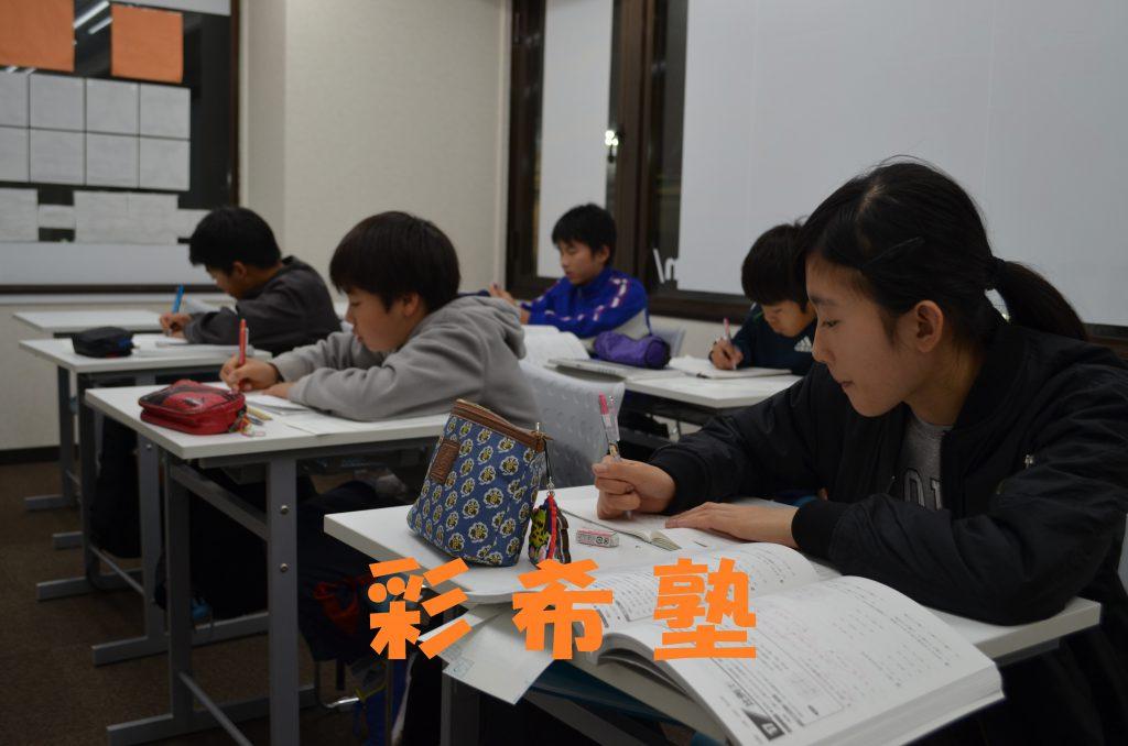【スタートが肝心!!】 新学期キャンペーン実施中!!!